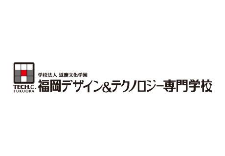 TECH.C福岡