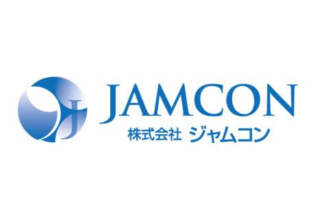 株式会社ジャムコン